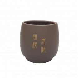 TME Purple Clay Tea Cup- Brown (2pcs/set)