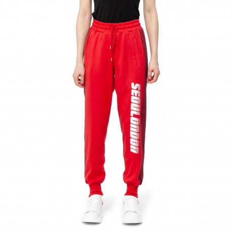 D-Antidote Printed Sweatpants with Piping Detail