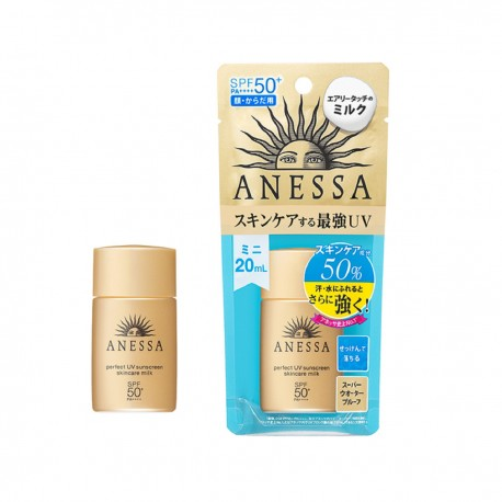 Shiseido - Anessa Perfect UV Sunscreen Skin Care Milk Mini 20mL