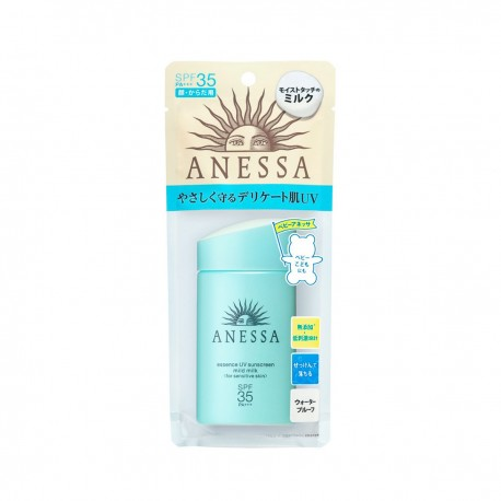 Shiseido - New 2018 Anessa Babycare Essence UV Sunscreen Sensitive Skin Mild Milk SPF 35+ PA++++ 25mL